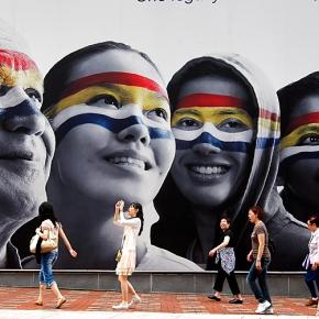 Malaysia: Through the Eyes of aStranger